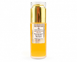 Synergy Miracle Face Oil 50мл